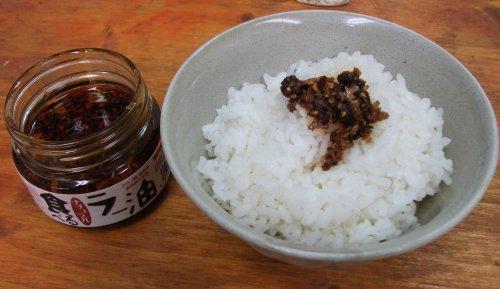日岡商事 アミノ酸・着色料・保存料不使用 ナチュラル 食べる ラー油 90g