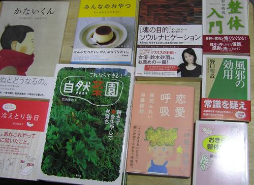 140315book500