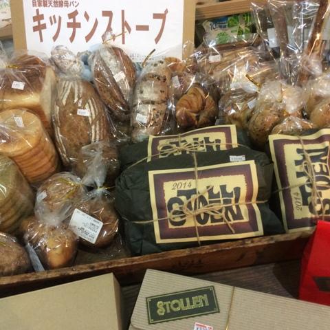 【実店舗】クリスマスのケーキ、チキン、シュトーレン入荷しました~☆