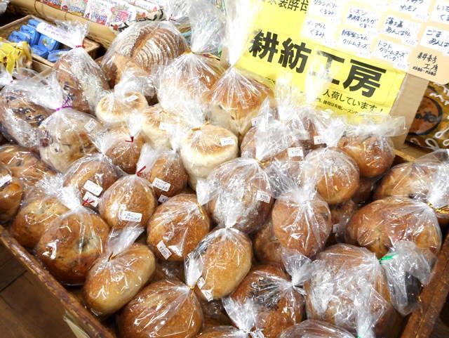 9月の天然酵母パン 入荷スケジュール