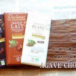 血糖値の上昇がゆるやかな低GI値チョコレート