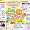 6/12 伊那谷発アースデイ@かざこし子どもの森公園