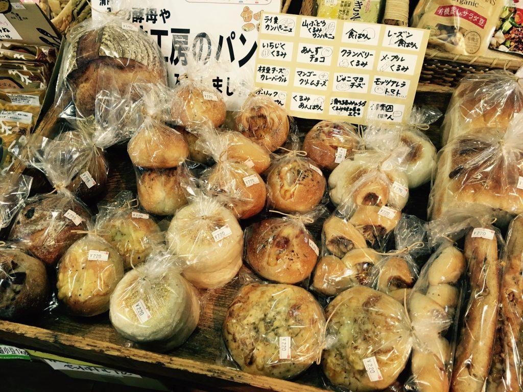 耕紡工房のパン