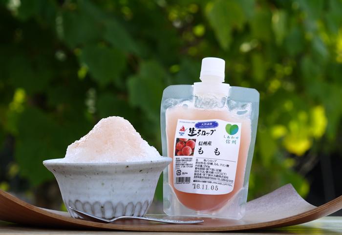 今だけ!季節限定「桃」のかき氷生シロップ