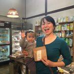 「焙煎米茶」と新米ママ社長さん