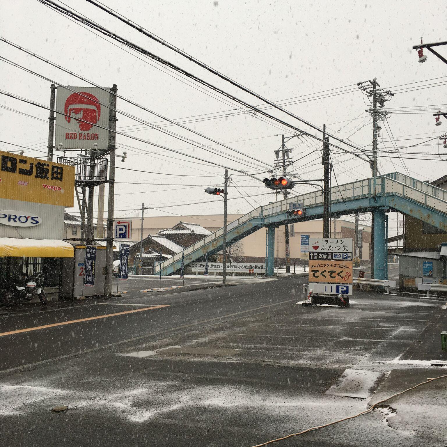 降雪の影響による配送遅延について
