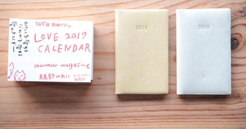 11/18 てくてく25周年 服部みれいトークショー