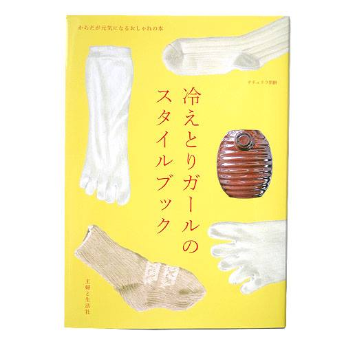 stylebook]