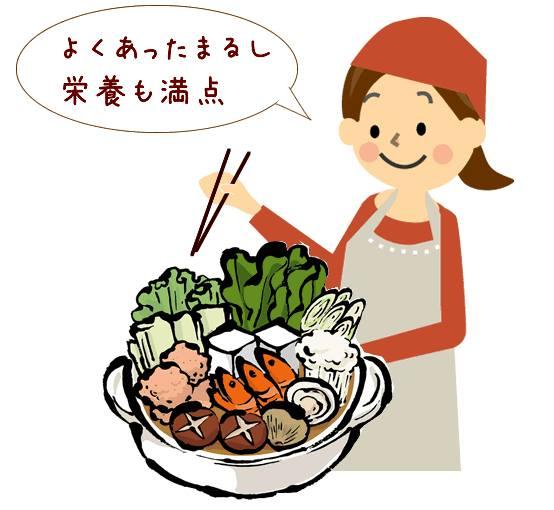 冬には鍋を食べよう