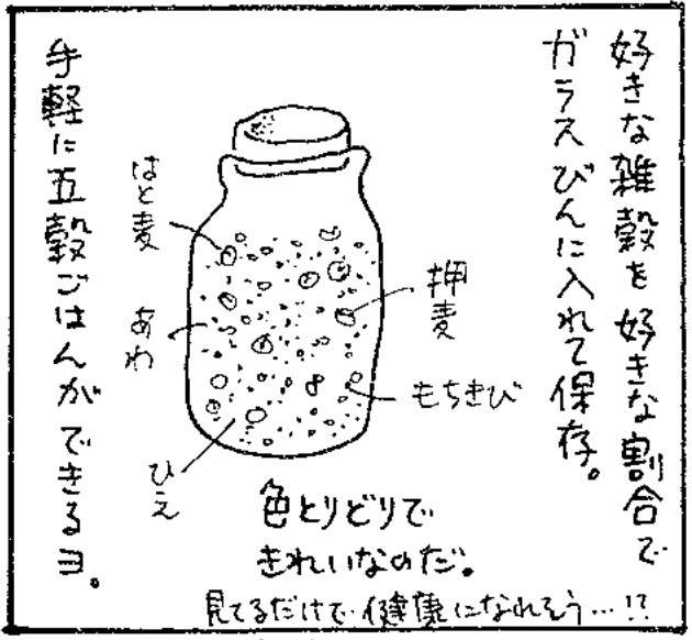 zakkoku