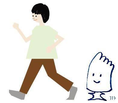 歩きましょう