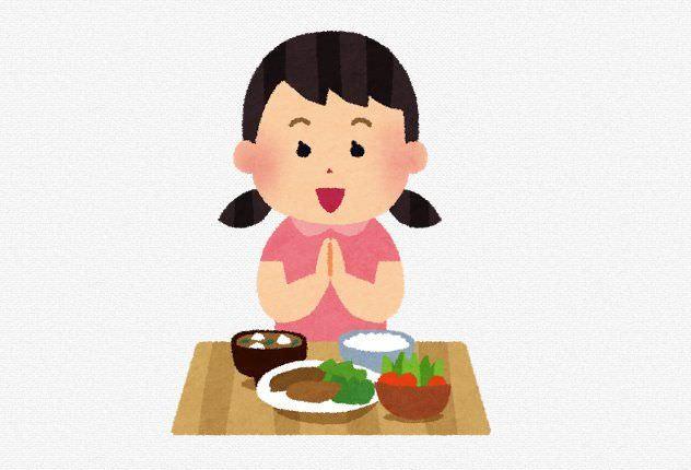 健康にい食べ物