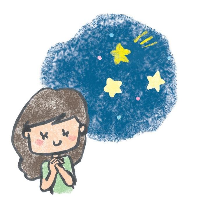 流れ星にお願い